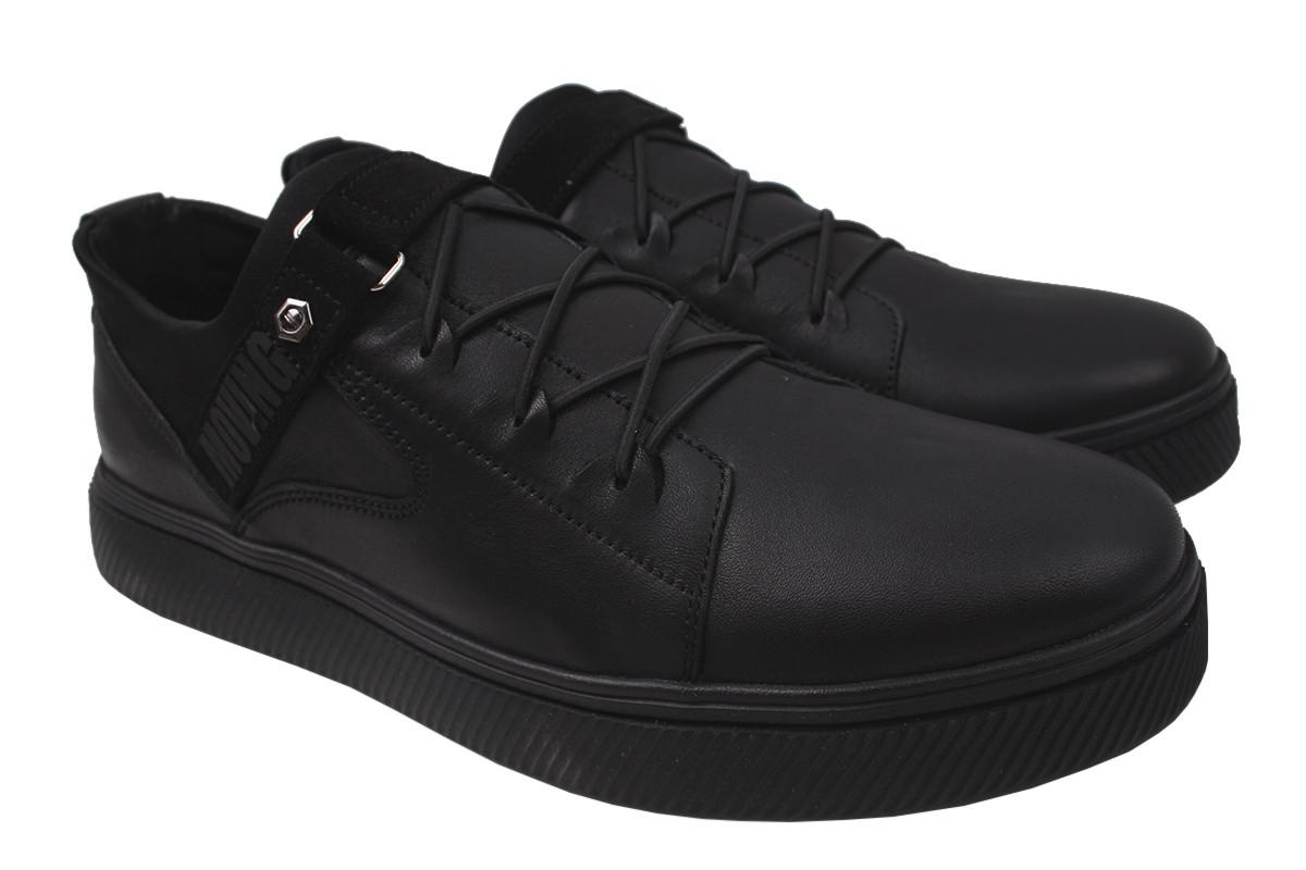 Туфлі чоловічі Zumer натуральна шкіра, колір чорний, розмір 40-44 Україна
