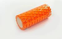 Роллер для занятий йогой и пилатесом Grid  Roller l-33см  FI-4940 (d-14,5см, l-33см,оранжевый)