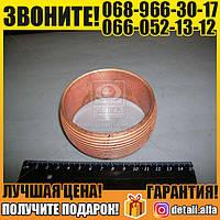Кольцо патрубка глушителя (пр-во МАЗ) (арт. 5434-1203844)