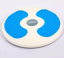 Диск здоров'я масажний Pro Supra P-702-12