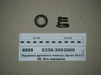 Пружина рулевого пальца (пр-во S.I.L.A) 5336-3003069