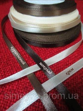 Лента атлас 0,5 см кремовая. Заказ от 5 м
