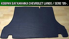 ЄВА килимок в багажник на Chevrolet Lanos '05-. EVA килим багажника Шевроле Ланос