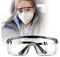 Защитные очки универсальные
