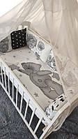 """Комплект постельного белья в кроватку """"Тедди"""", набор постельного в детскую кроватку, бортики в кроватку"""