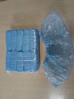 Бахилы низкие синие текстурированные медицинские, ПВХ, (50 пар/уп)