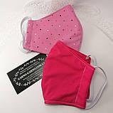 Многоразовая 3 слойная защитная  трикотажная тканевая маска, маска для лица многоразовая  детская или женская, фото 3