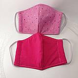 Многоразовая 3 слойная защитная  трикотажная тканевая маска, маска для лица многоразовая  детская или женская, фото 2