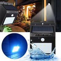 Наружный светильник с датчиком движения на солнечной панели 8 LED 6W