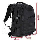 Рюкзак тактический Tactical Pro штурмовой рейдовый армейский 35л черный, фото 3