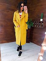 Кашемировое пальто женское двубортное с поясом желтое