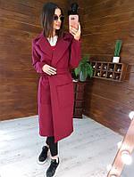 Кашемировое пальто женское двубортное с поясом бордовое