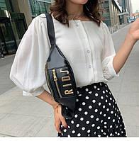 Стильная маленькая женская сумка. Модель 481, фото 4
