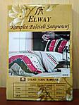 Комплект постельного белья ELWAY (Польша) Сатин евро (953), фото 3