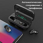 Наушники беспроводные блютуз гарнитура с зарядным кейсом и дисплеем Wi-pods E6S Bluetooth 5.0. Гарантия 12 мес, фото 3