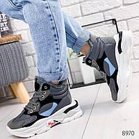 Ботинки женские Ireny серый+черный+синий 8970