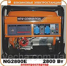 Бензогенератор New Generation NG2800E (2.5 - 2.8 кВт, электростартер, мощн. двигателя  -  6.5 л.с)