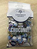 "Цукерки ""CHOCONUT MIX"" 150 г, фото 4"
