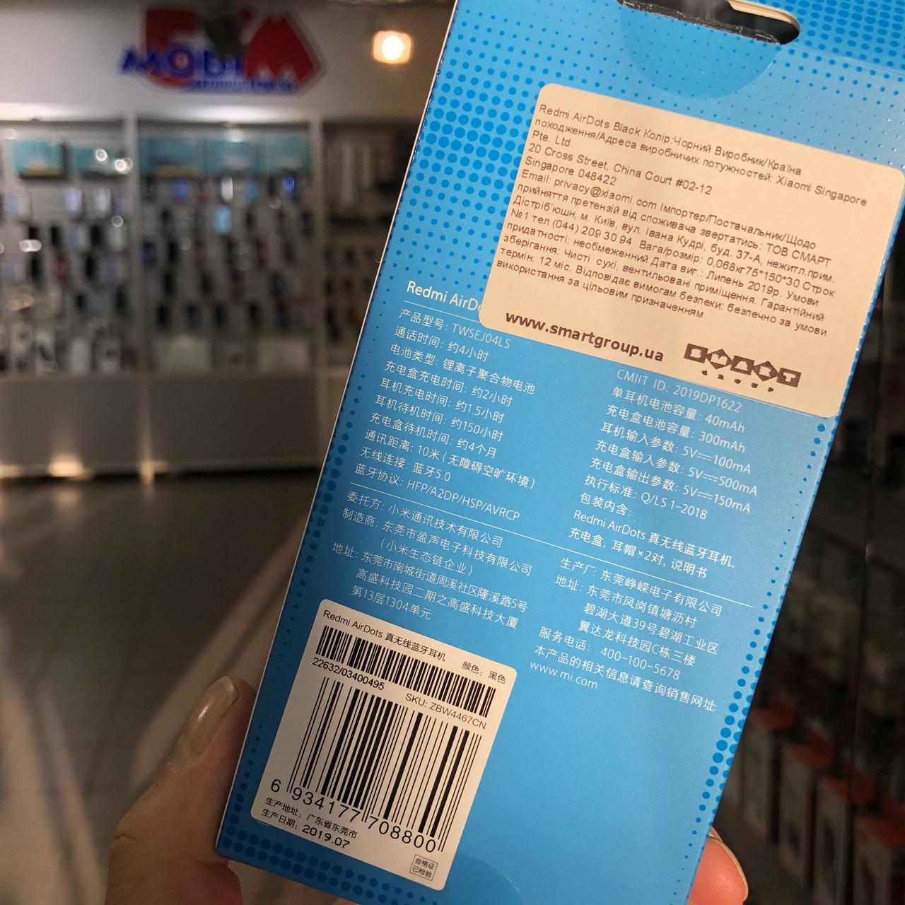 Беспроводные наушники и гарнитуры. bluetooth Xiaomi Redmi AirDots Black Оригинал! Силикон Без крепления
