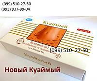 Куаймый красный жгучий перец капсулы оригинал (таблетки) для похудения