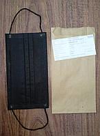 Бумажный пакет 200х100х30 крафт бурый вторичный (упаковка 1000 штук)