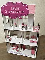 Деревянный кукольный домик для кукол Барби, Лол и других + мебель в подарок