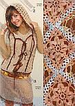 Модний журнал №2, 2008, фото 6