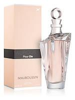 Mauboussin - Mauboussin Pour Elle (2011) - Парфюмированная вода 100 мл