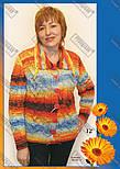 Модний журнал №3, 2008, фото 10