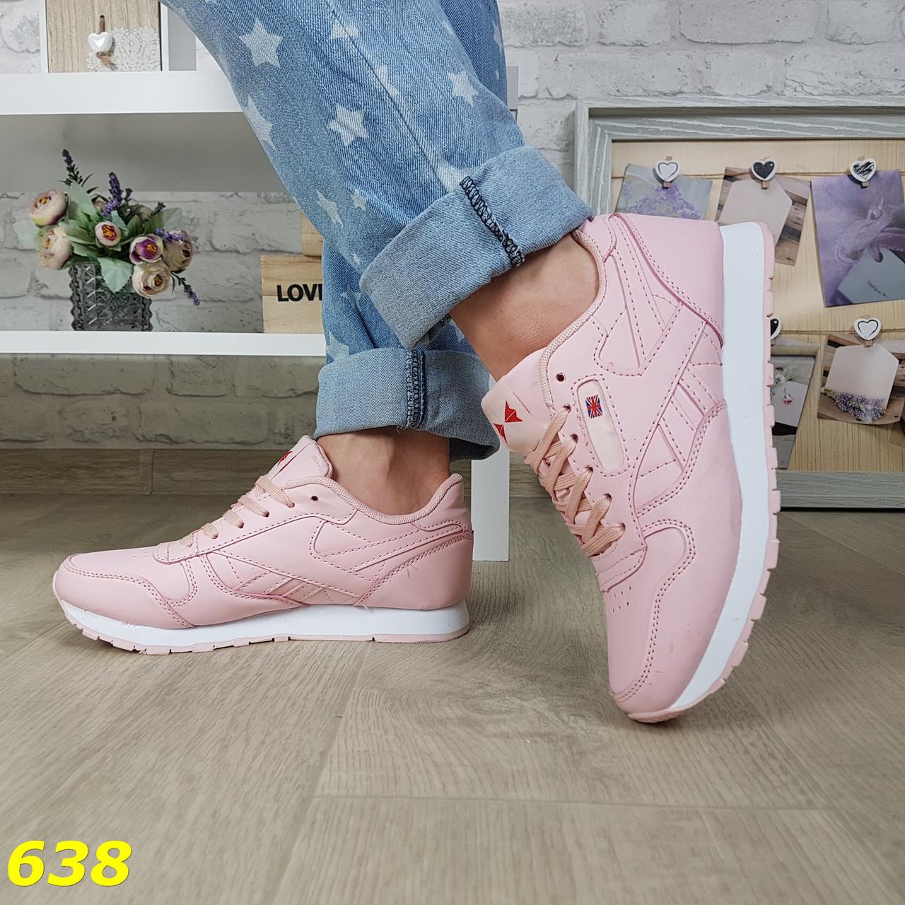 Кросівки рібок ніжно-рожеві на білій підошві