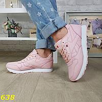 Кросівки рібок ніжно-рожеві на білій підошві, фото 1