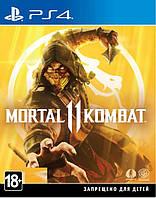 Гра Mortal Kombat 11 (PlayStation)
