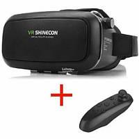 VR BOX черный Очки виртуальной реальности, 3D очки, Шлем виртуальной реальности с джостиком, 3д очки
