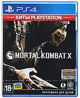 Гра Mortal Kombat X (Хіти PlayStation)