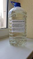 Бензалкония хлорид 50%