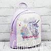 Детский рюкзак перевертыш с пайетками Lol/Unicorn.Цвет:Сиреневый 2, фото 2