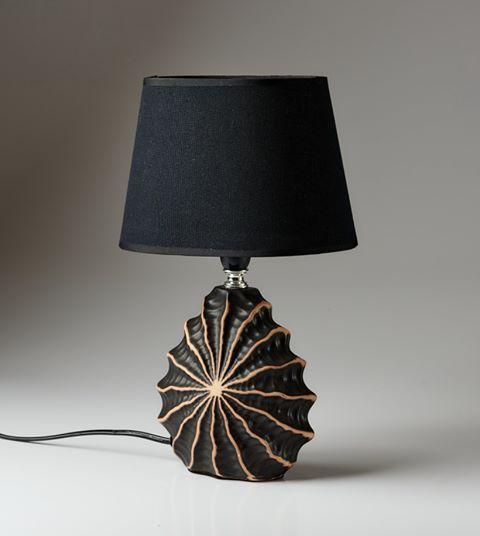 Лампа настольная 32 см. л2