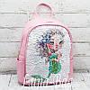 Детский рюкзак перевертыш с пайетками Lol/Русалка.Цвет:Розовый, фото 2
