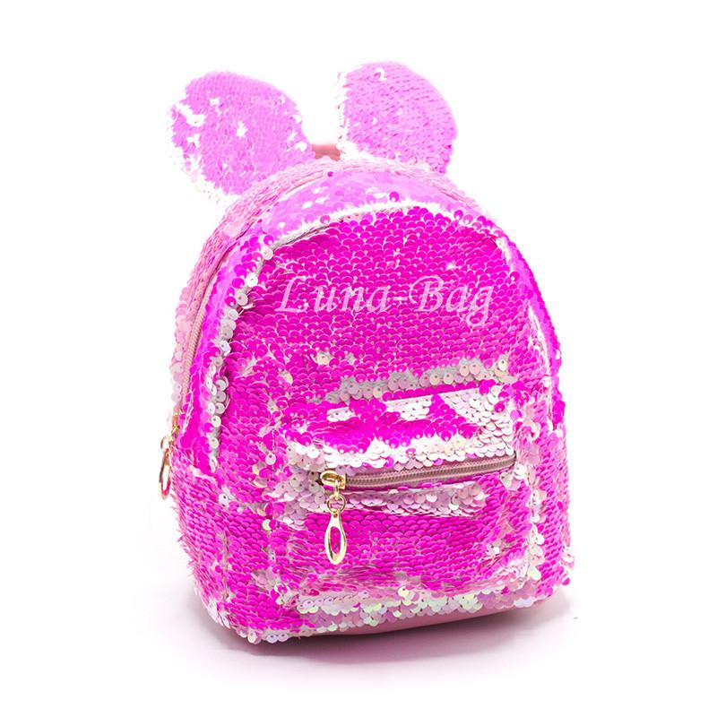 """Детский Рюкзак с пайетками """"Ушки"""" 7 Цветов Розовый"""