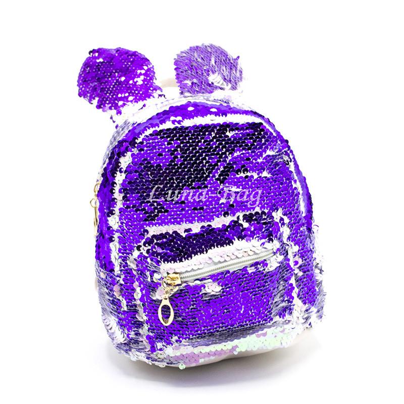 """Детский Рюкзак с пайетками """"Ушки"""" 7 Цветов Фиолетовый"""