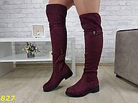 Чоботи ботфорти кольору марсала бордо зима на низькому ходу, фото 1