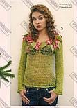 Модний журнал №8, 2008, фото 6