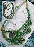 Модний журнал №8, 2008, фото 9