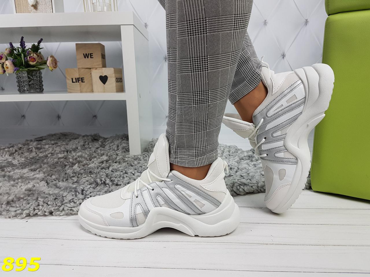 Кросівки білі з сріблом на масивній підошві в стилі LV