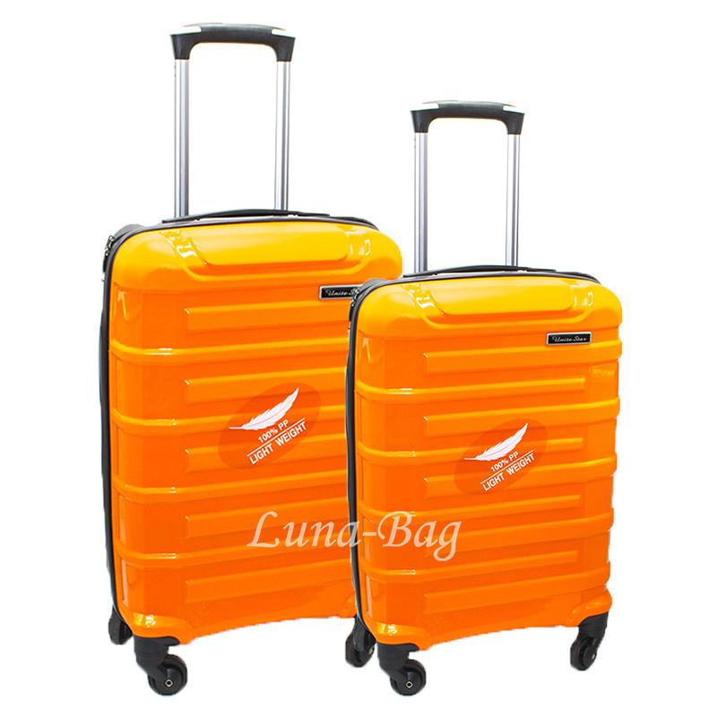 Набор из двух чемоданов 6 Цветов Оранжевый