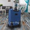 Набор из трех Чемоданов 5 Цветов Синий, фото 4