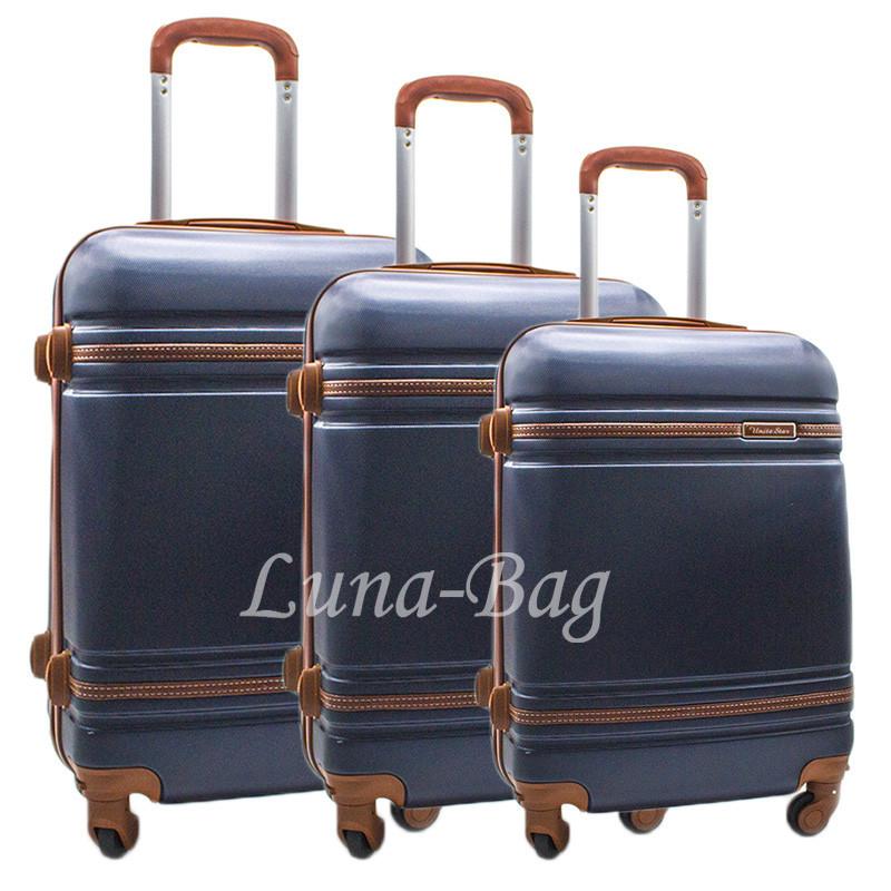 Набор из трех чемоданов 6 Цветов Синий