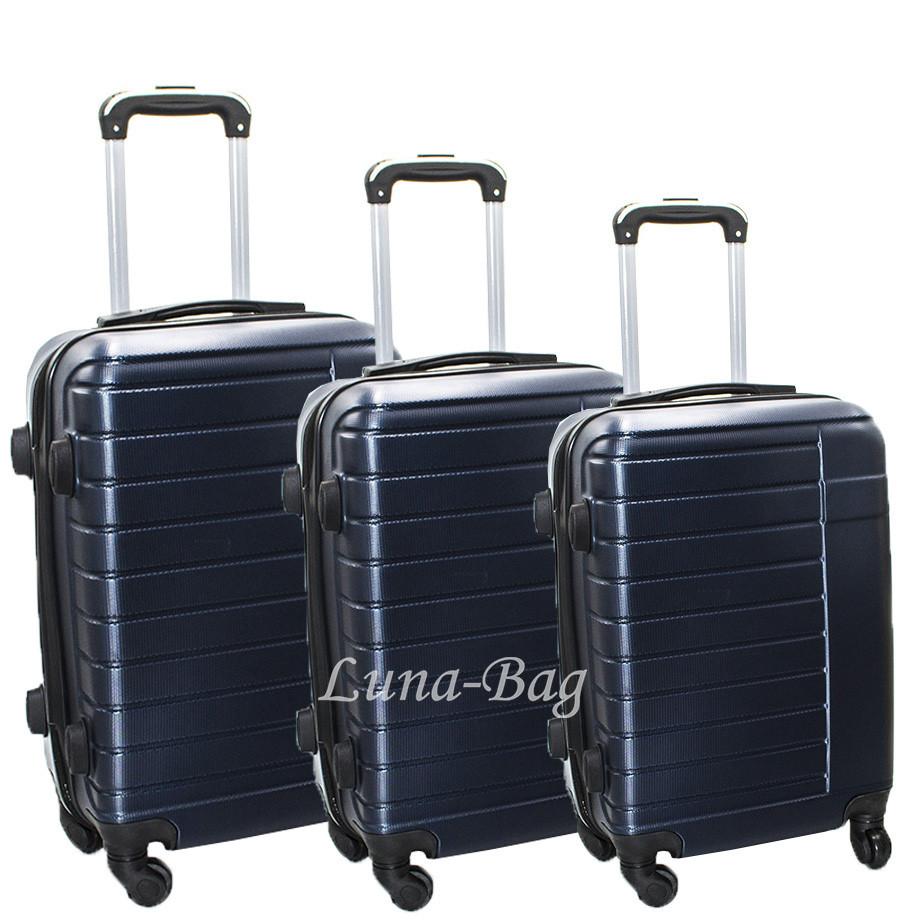 Набор из трех чемоданов 6 Цветов Тёмно Синий
