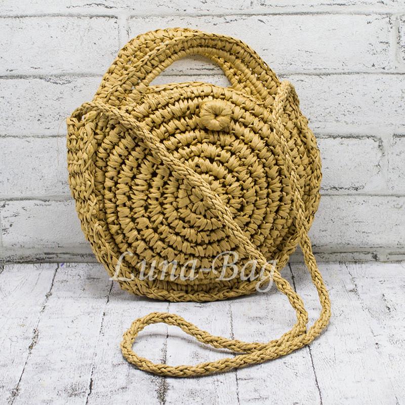 Плетеная Сумка 2 Цвета Темный