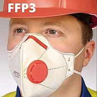 FFP3 Респиратор сертифицированный.FFP3 (50 ПДК 99%) Наивысшая Степень Защиты
